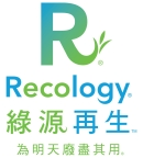 Chinese New Year at Recology